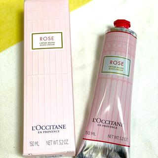 L'OCCITANE - ロクシタン ハンドクリーム ローズ150ml