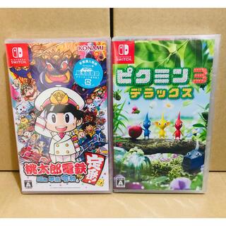 Nintendo Switch - ◾️新品未開封 ●桃太郎電鉄 ●ピクミン3 デラックス  switch