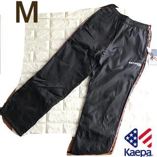 ケイパ(Kaepa)の❤️専用【men's M】ケイパ 裏フリース ナイロンパンツ チャコールグレー(その他)