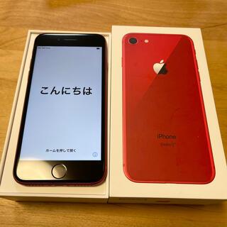 Apple - iphone8 PRODUCTRED 64G SIMロック解除済 赤 本体レッド