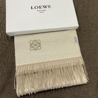 LOEWE - 【新品】LOEWE リバーシブル マフラー アイボリー&サンド