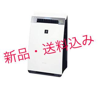 シャープ(SHARP)の【ハイグレードモデル】KI-JX75-W シャープ プラズマクラスター(空気清浄器)
