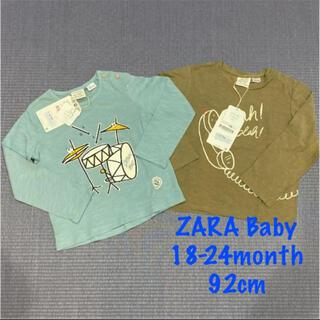 ザラキッズ(ZARA KIDS)の新品 ZARABaby ザラベイビー  ロンT Tシャツ 92サイズ(Tシャツ/カットソー)