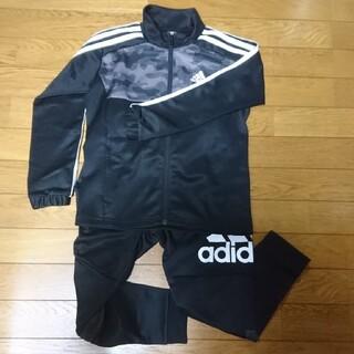 adidas - アディダス ジュニア ジャージ 上下 130