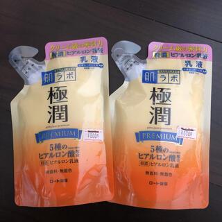 ロートセイヤク(ロート製薬)の肌ラボ 極潤プレミアムヒアルロン液  詰め替え用 2つセット(乳液/ミルク)