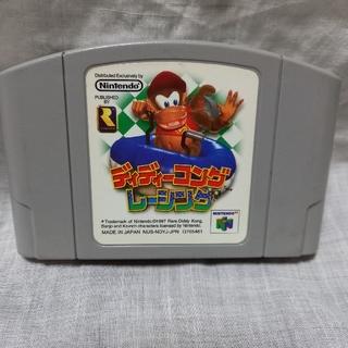 ニンテンドウ64(NINTENDO 64)の任天堂64カセット(家庭用ゲームソフト)