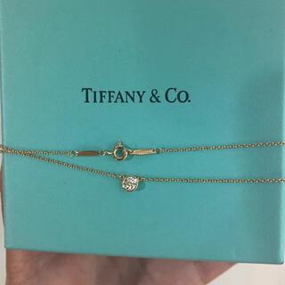 Tiffany & Co. - 0.26ct0.27ct ティファニー バイザヤード 750YG K18