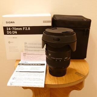SIGMA - 1回使用 SIGMA シグマ 24 70 f2.8 art eマウント ソニー用