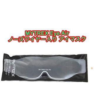 MYTREX Eye Air ノーズワイヤー入り アイマスク