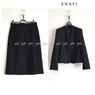 ANAYI - ANAYI スカートスーツ セットアップ 黒