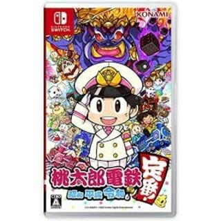 Nintendo Switch - 新品未開封 Switch ソフト 桃太郎電鉄 昭和 平成 令和も定番!