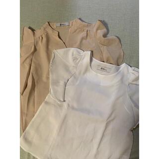dholic - フリル袖のノースリーブ&半袖