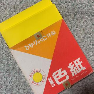 【☆175】黄色折り紙約200枚入り ⚠️全て黄色(知育玩具)
