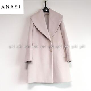 ANAYI - ANAYI ショールカラー ロングコート