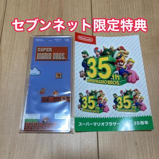 ニンテンドウ(任天堂)の任天堂 ゲーム&ウォッチ スーパーマリオ セブンネット アクリルスマホスタンド(携帯用ゲームソフト)