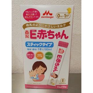 森永乳業 - E赤ちゃん スティックタイプ 9本