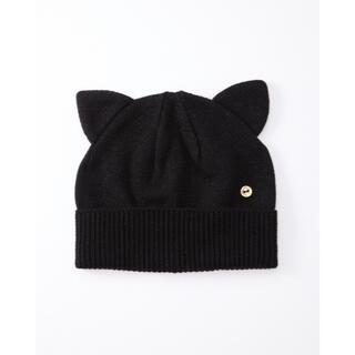kate spade new york - KATE SPADE(ケイト・スペード)★猫耳ニットキャップ 帽子