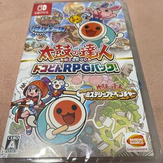 Nintendo Switch - 💕太鼓の達人 ドコどんRPGパック! Switch♡新品💕