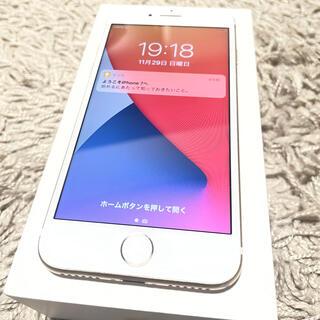 iPhone - iPhone7 ゴールド 128GB  SIMフリー
