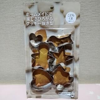 カイジルシ(貝印)の貝印 クッキー型 こども くま ステンレススチール 犬 星 ハート(調理道具/製菓道具)