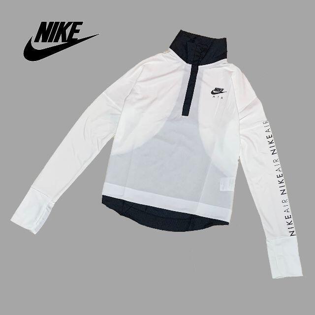 NIKE(ナイキ)の新品 Sサイズ ナイキ レディース トップ ミッドレイヤー スポーツ ウェア レディースのトップス(Tシャツ(長袖/七分))の商品写真