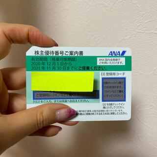 エーエヌエー(ゼンニッポンクウユ)(ANA(全日本空輸))のANA 株主優待件(航空券)