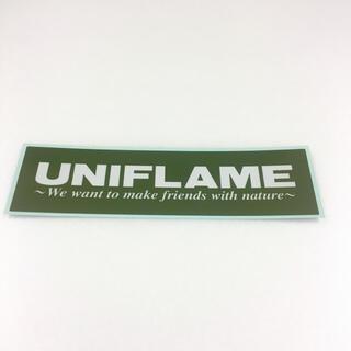 ユニフレーム(UNIFLAME)のユニフレーム ステッカー グリーン 緑 非売品 正規品(その他)