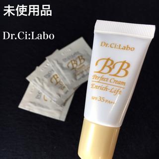 Dr.Ci Labo - 【未使用品】Dr.Ci:Labo ドクターシーラボ BBクリーム エンリッチ