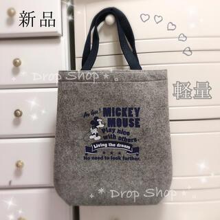 Disney - 𓊆 新品 ディズニーデザイン フェルトトートバッグ 𓊇