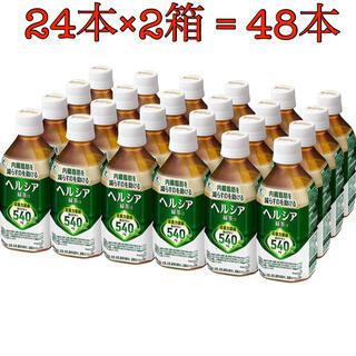 カオウ(花王)のヘルシア緑茶 350ml 24本 × 2箱(健康茶)