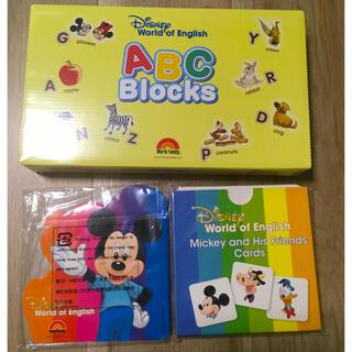 Disney - ディズニー英語システム ABCブロック積み木 型抜き絵本 キャラクターカード