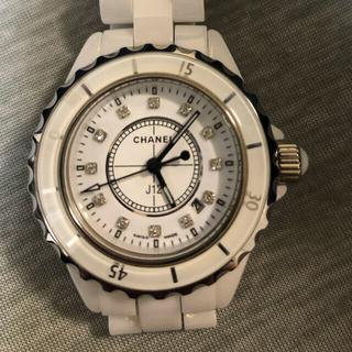 ホワイト セラミック 時計 メンズ レディース