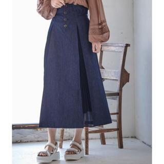 mysty woman - ボックスプリーツスカート