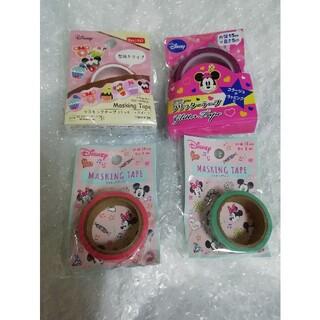 ディズニー(Disney)の1 ディズニー マスキングテープ 4種類セット(テープ/マスキングテープ)