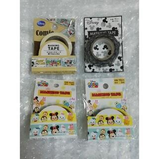 ディズニー(Disney)の5 ディズニー マスキングテープ 4個セット(テープ/マスキングテープ)