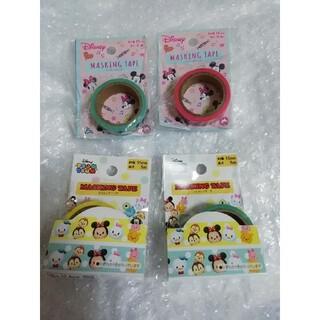 ディズニー(Disney)の6 ディズニー マスキングテープ 4種類セット(テープ/マスキングテープ)