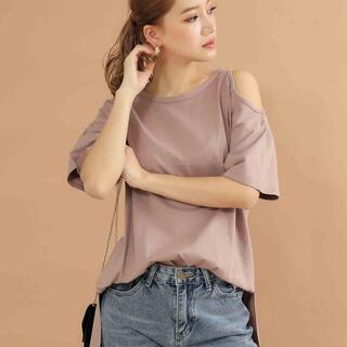 アナップ(ANAP)のANAP オープンショルダーTシャツ ベージュ シンプル コットン100% (Tシャツ(半袖/袖なし))