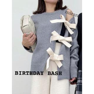 ZARA - birthday bash トリプルリボンニットGLAY