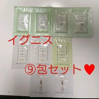 ALBION - アルビオン イグニス サンプル 化粧水 乳液 クレンジング オイル 美容液