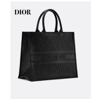 Dior - Dior ブックトート 国内在庫なし