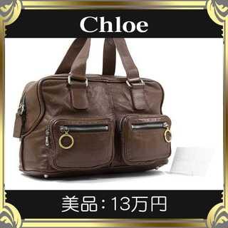 クロエ(Chloe)の【真贋査定済・送料無料】クロエのハンドバッグ・良品・本物・ベティ・A4対応(ハンドバッグ)