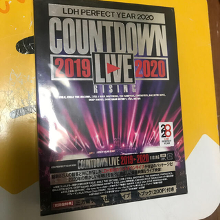 EXILE TRIBE - LDH PERFECT YEAR 2020 COUNTDOWN LIVE 201