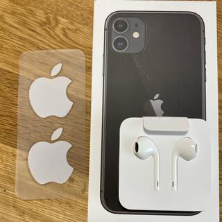 iPhone - 未使用 iPhone イヤホン 純正 新品