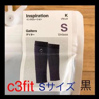 シースリーフィット(C3fit)のc3fit インスピレーション ゲイター 黒 S(その他)