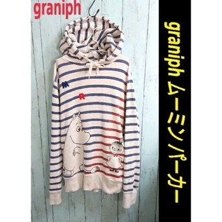 グラニフ(Design Tshirts Store graniph)のgraniph ムーミン クレイジーパターン ボーダー柄 パーカー プルオーバー(パーカー)