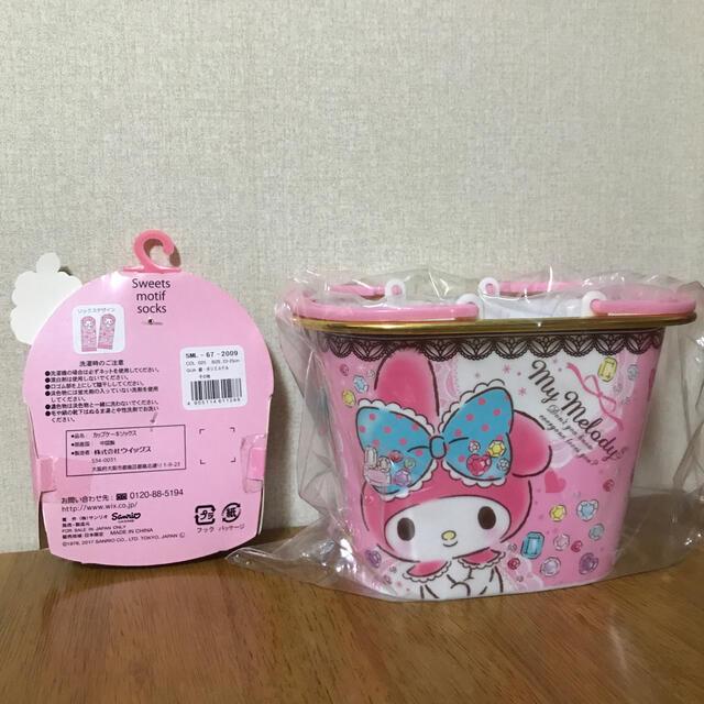 マイメロディ(マイメロディ)のマイメロディフリーボックス エンタメ/ホビーのおもちゃ/ぬいぐるみ(キャラクターグッズ)の商品写真