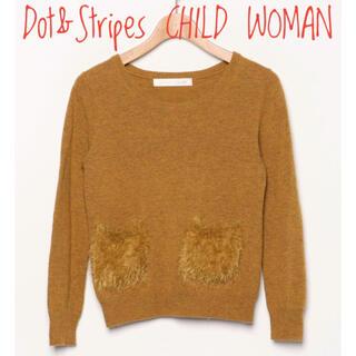 ドットアンドストライプスチャイルドウーマン(Dot&Stripes CHILDWOMAN)のDot & Stripes CHILD WOMAN【美品】長袖 ニット(ニット/セーター)