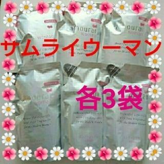 サムライ(SAMOURAI)のサムライウーマン🌺シャンプー&コンディショナー詰替 各3袋(シャンプー/コンディショナーセット)