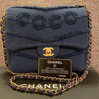 CHANEL - 正規品 CHANEL ショルダーバッグ デニム ネイビー