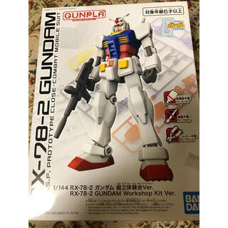 BANDAI - ガンダム ガンプラ RXー78ー2